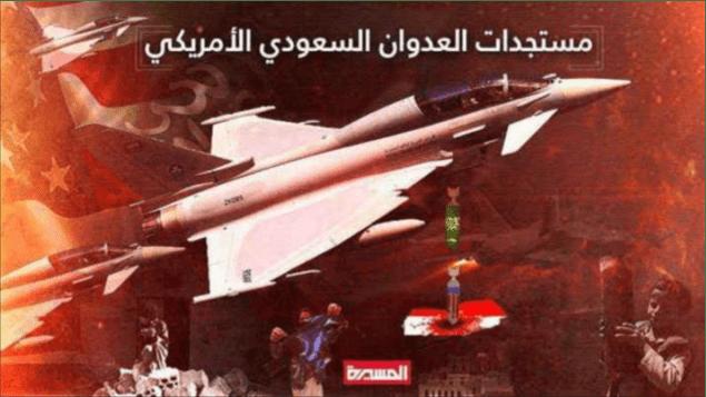 BIADAB! Koalisi Saudi Terus Bombardir Yaman dan Tewaskan Anak-anak