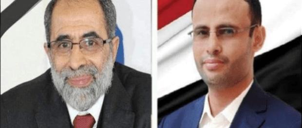 Sana'a Buru Pembunuh Menpora Yaman