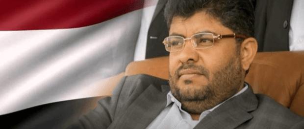 Al-Houthi Desak Komite Independen Selidiki Penyiksaan di Penjara Saudi