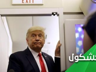 Trump Terancam Dipenjara Jika Biden Menangkan Pemilu