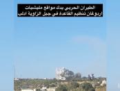 Video AU Suriah Bombardir Markas dan Depot Senjata Teroris di Idlib