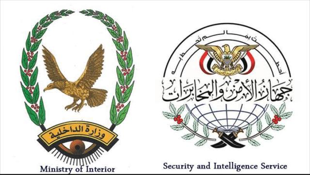 Sana'a Umumkan Kematian Otak Pembunuh Menpora Yaman