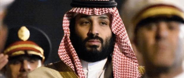 Pompeo dan Netanyahu Ancam Mohammed Bin Salman saat Pertemuan di Riyadh