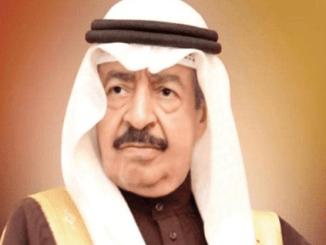 PM Bahrain Sheikh Khalifa Meninggal Dunia di Usia 84 Tahun