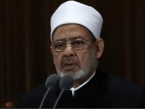Insiden Wina, Syaikh Al-Azhar Serukan Perang Lawan Terorisme dan Ujaran Kebencian