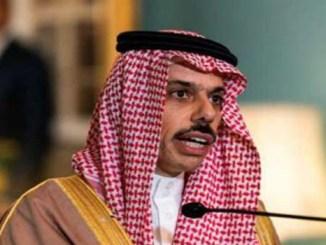 Menlu Saudi Sebut Perjanjian Damai Israel-Kerajaan Langkah Penting