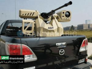 Inilah Penampakan Senjata yang Dipakai Membunuh Ilmuwan Iran