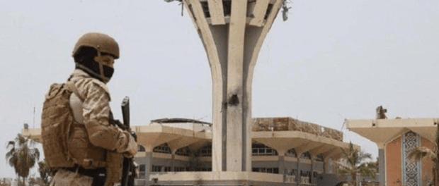 Tempat Pengawasan Penerbangan Bandara Aden Yaman