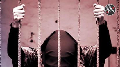 Kesadisan Penjara Wanita UEA