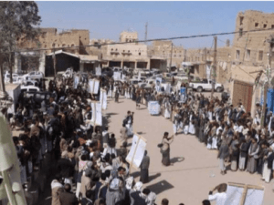 Rakyat Yaman Demo Keputusan AS Tunjuk Houthi Teroris