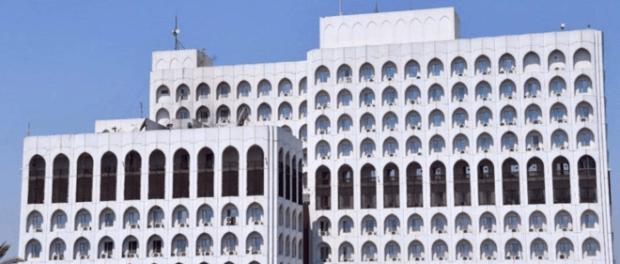 Irak Kecam Sanksi AS Kepada Ketua Hashd Al-Shaabi