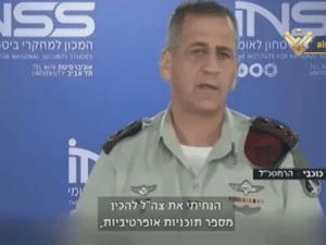 Israel Mobilisasi Negara-negara Teluk untuk Cegah Biden Kembali ke JCPOA