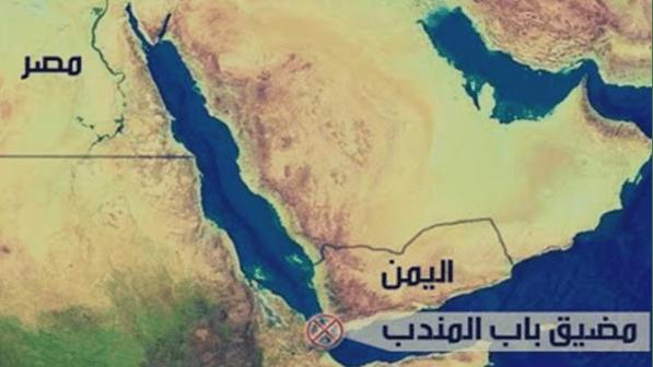 Inilah Niat Terselubung AS Bangun Pangkalan Militer di Bab Al-Mandab