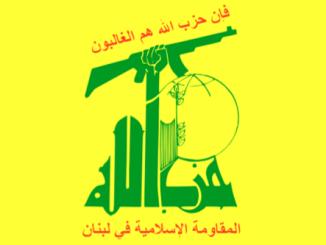 Hizbullah: Serangan Bom Baghdad Mencurigakan