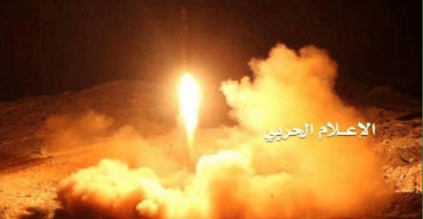 Breaking News! Rudal Yaman Hantam Bandara King Khalid, Arab Saudi