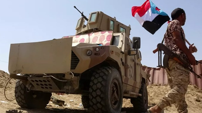 Saudi dan UEA Paksa Yaman Normalisasi dengan Israel