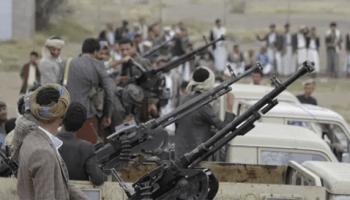AS Akan Terus Menekan Houthi Ansarullah Yaman