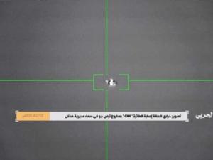 Yaman Rilis Video Penembakan Drone Mata-mata Saudi di Ma'rib