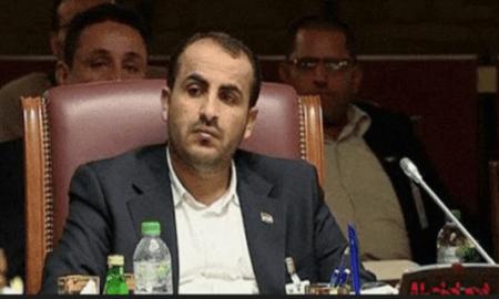 Abdulsalam: Tak Ada Tempat untuk Solusi Setengah-setengah di Yaman