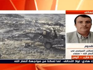 Rudal Balistik Yaman Mimpi Buruk Bagi Arab Saudi