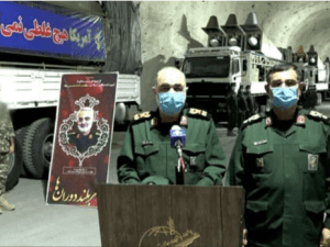 Timur Tengah Memanas, IRGC Iran Pamer Kota Rudal Baru Bawah Tanah