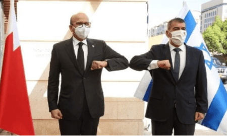 Hamas Kecam Bahrain atas Pembukaan Misi Diplomatik di Israel