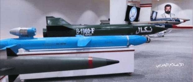 WOW! Yaman Pamerkan Senjata-senjata Canggih Produk Lokal
