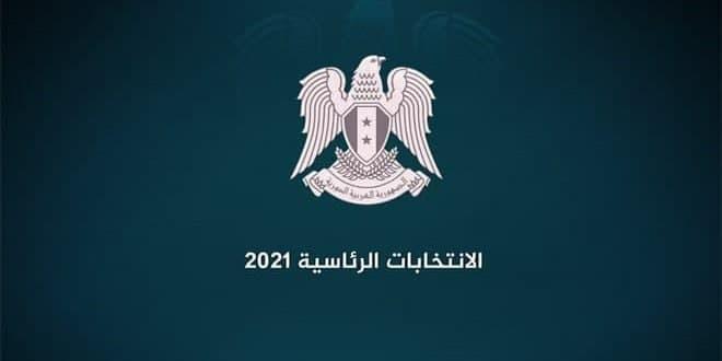 Kedubes Suriah di Berbagai Negara Buka Pendaftaran untuk Pemilu Presiden