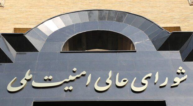 Iran Bantah Laporan Pertemuan Shamkani dan Kepala CIA