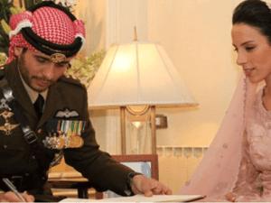 Kudeta Yordania: Mantan Perwira Mossad Berkomunikasi dengan Istri Pangeran Hamzah