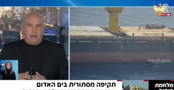 Media Zionis Akui AL Israel Dibalik Serangan ke Kapal Iran
