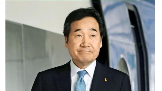 PM Korea Selatan akan Segera Kunjungi Iran