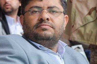 "Houthi: Setiap Pertemuan PBB Tanpa Solusi Krisis Yaman ""Percuma dan Sia-sia"""