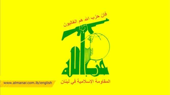 Hizbullah Kecam Serangan Israel atas Warga Palestina di Yerusalem