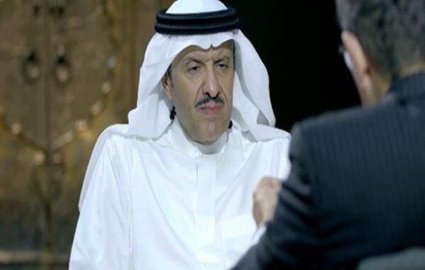 Putra Mahkota Saudi Larang Saudaranya Tinggalkan Kerajaan