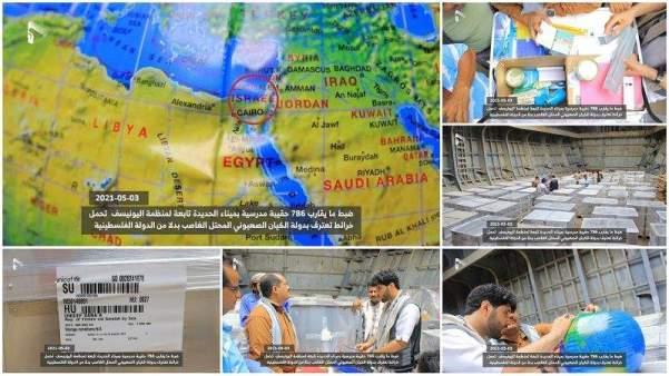 Bantuan UNICEF untuk Yaman Promosikan Pengakuan atas Israel