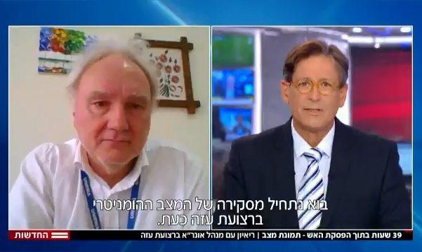 Puji Pemboman Brutal Israel di Gaza, Direktur UNRWA PBB Minta Maaf