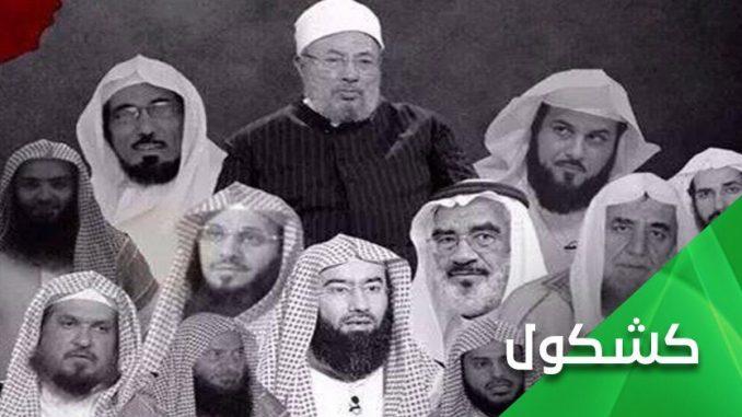 Mana Fatwa Jihad Ulama Wahhabi untuk Palestina?