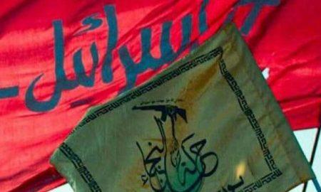 Shammari: Nujaba Irak Siap Bebaskan Dataran Tinggi Golan dari Pendudukan Israel