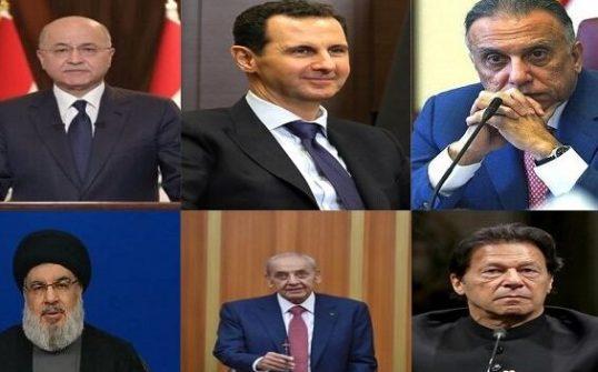 Presiden Terpilih Iran Banjir Ucapan Selamat dari Para Pemimpin Dunia