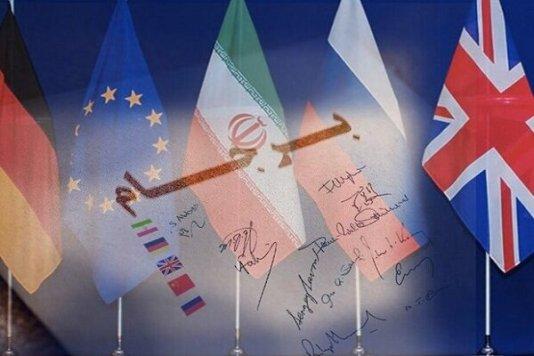 Akhir Pembicaraan Wina, AS Bersikeras Tak Penuhi Kewajiban dibawah JCPOA