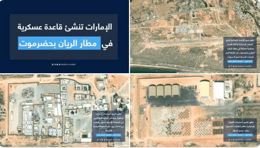 UEA Bangun Pangkalan Militer Ilegal di Hadhramaut, Yaman