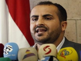 Ketua Delegasi Yaman: Klaim Perdamaian AS adalah Omong Kosong