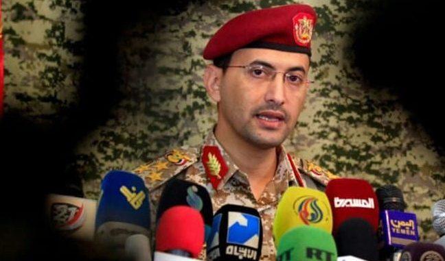 """Militer Yaman Umumkan Kemenangan Besar Operasi """"Al-Nashr al-Mubin"""""""