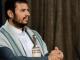 Pidato Houthi Peringati 1 Muharram Bangggakan Hamas Berani Lawan Israel