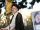 Moskow Berharap Presiden Iran Segera Kunjungi Rusia