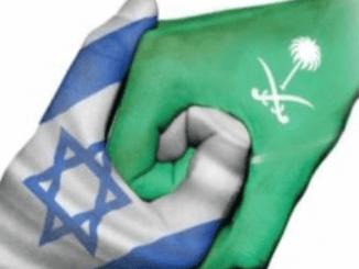 Pertahanan Israel di Saudi, Jalan Menuju Integrasi Penuh