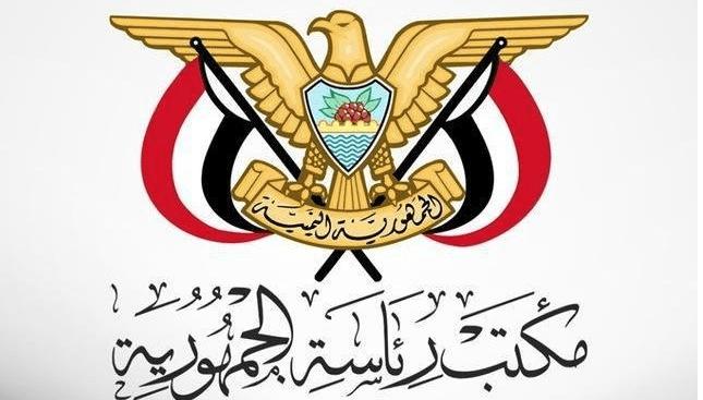 Yaman Kecam Facebook Tutup Akun Resmi Kepresidenan