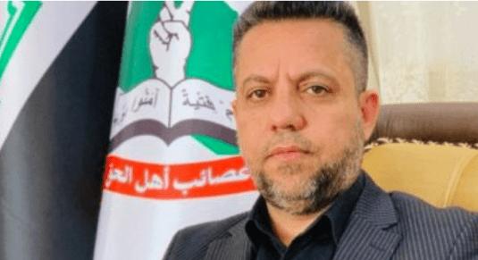 Perlawanan Irak: Pemerintah Kurdistan Harus Tangkap Peserta Pertemuan Pro-Zionis