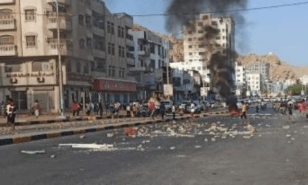 Demo Terus Meluas di Kota Mukalla, Hadramaut